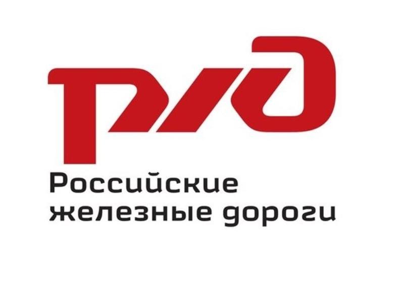 Пошив штор в классическом стиле для ОАО «РЖД»